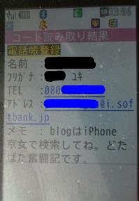 Imgp0437_2