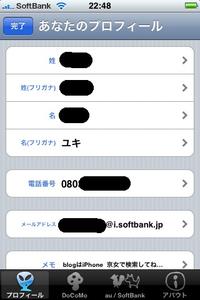 Mail_2_2