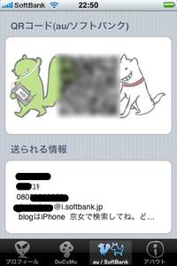 Mail_4